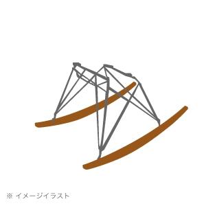 【Rocker Base 】ロッカーベース(レプリカ)