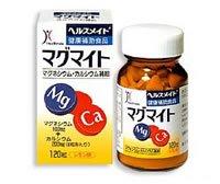 全薬ヘルスメイト マグマイト 120粒入 カルシウム配合 3ヶセット 販売期間 限定のお得なタイムセール マグネシウム 返品交換不可