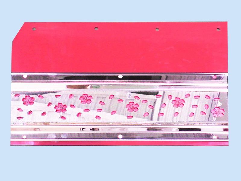 タレゴム ウェイト 特別セール品 ブランド品 桜吹雪 1枚 600L