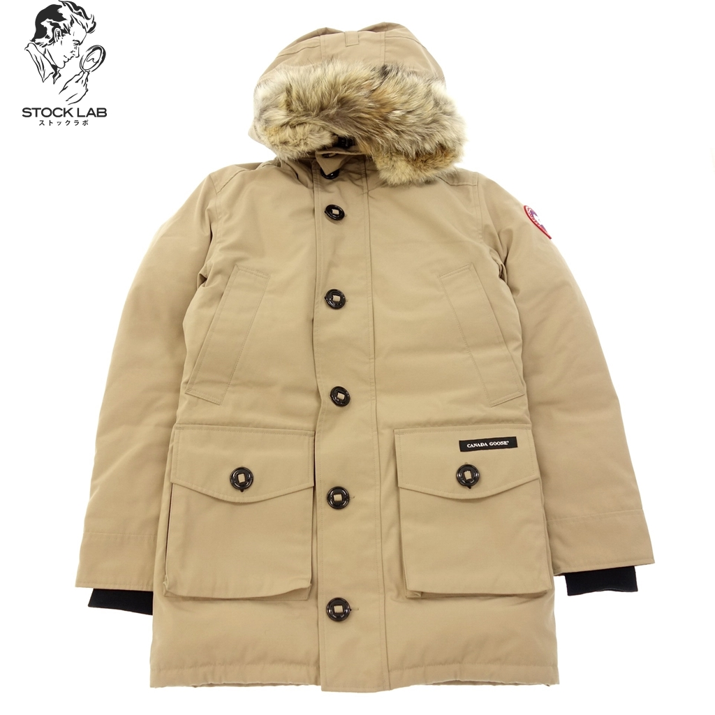 507ce24e5770 XS beige men with CANADA GOOSE Canada goose YORKTON York ton 2072JM R down  jacket food ...
