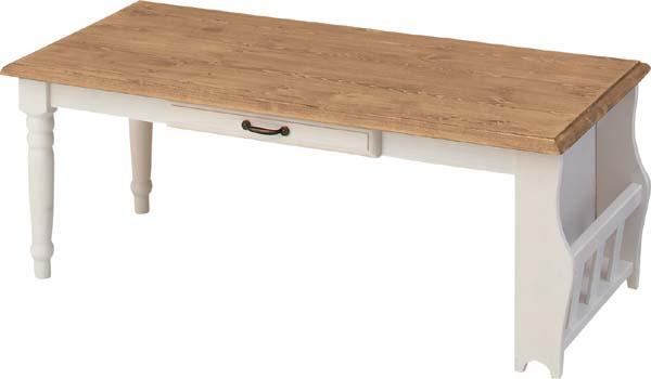 【東谷】ミディ センターテーブル リビングテーブル CFS-214 おしゃれ/かわいい【東谷商品以外と同梱不可】