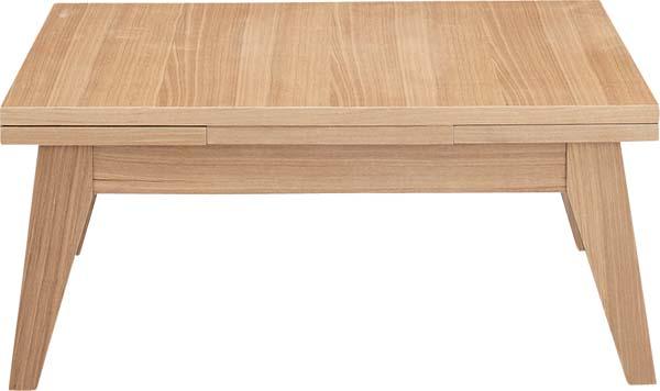 【東谷】コパン エクステンションテーブルS 伸縮テーブル CPN-107NA 【東谷商品以外と同梱不可】
