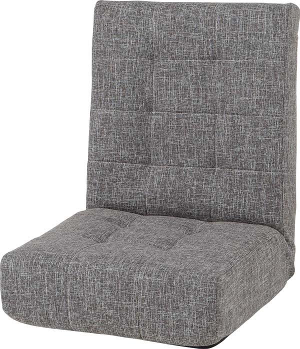 【東谷】コスモ チェア 椅子 座椅子 リクライニング LSS-16GY おしゃれ【東谷商品以外と同梱不可】