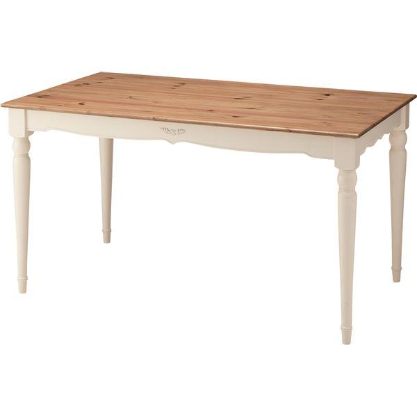 【東谷】ビッキー ダイニングテーブル 食卓テーブル PM-859 おしゃれ/かわいい【東谷商品以外と同梱不可】