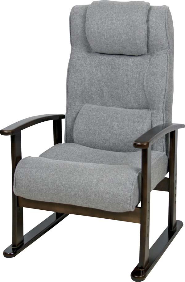 【東谷】楽々チェア 椅子 一人掛け RKC-38GY 【東谷商品以外と同梱不可】