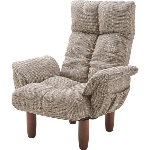 【東谷】脚付パーソナルチェア 椅子 一人掛け RKC-39GY 【東谷商品以外と同梱不可】