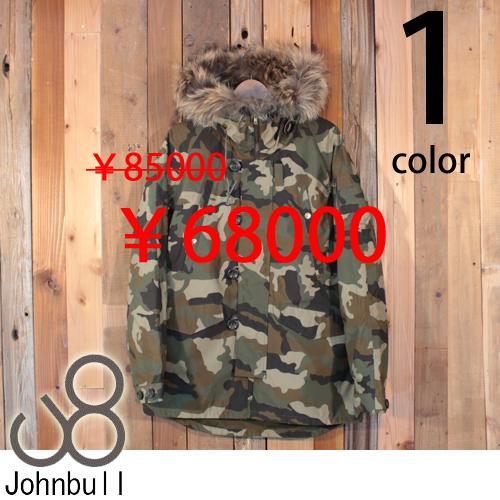 ジョンブル Johnbull テトラテックス ユーティリティー シェル N3-B ジャケット16526