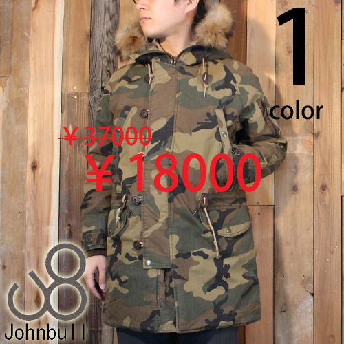 ジョンブル Johnbull N/Cオックス 2WAY N3-B ミリタリー ジャケット 16475