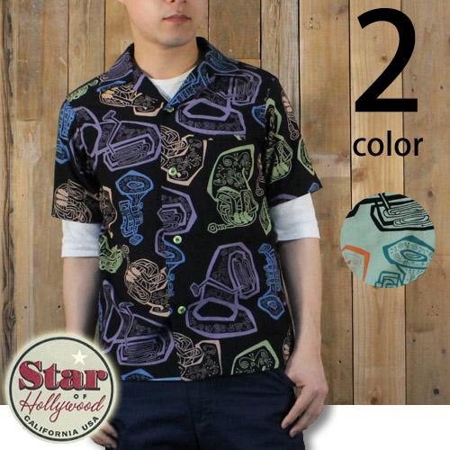 スターオブハリウッド STAR OF HOLLYWOOD オープンシャツ 『 INSTRUMENTS OF BRASS 』SH36159