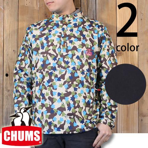 チャムス CHUMS ブリーズ ハリケーントップ CH04-1025