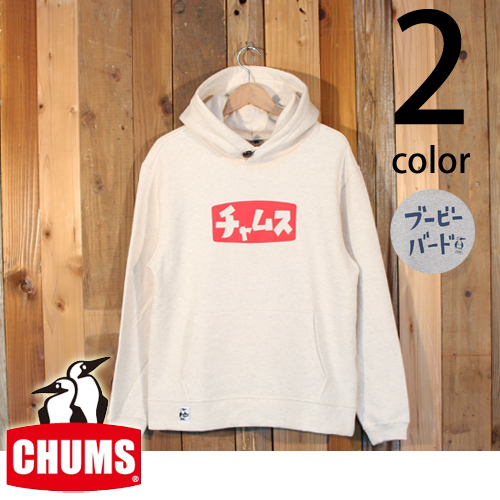 チャムス CHUMS カタカナ ロゴ プルオーバー スウェット パーカー CH00-1147