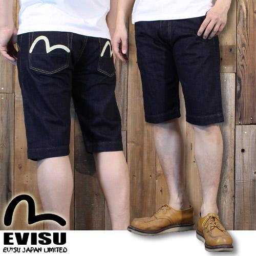 エヴィスジーンズ EVISU #7500 デニム ショーツ 赤耳 レッドセルビッチ ホワイト カモメ ペイント EVD-7500ID