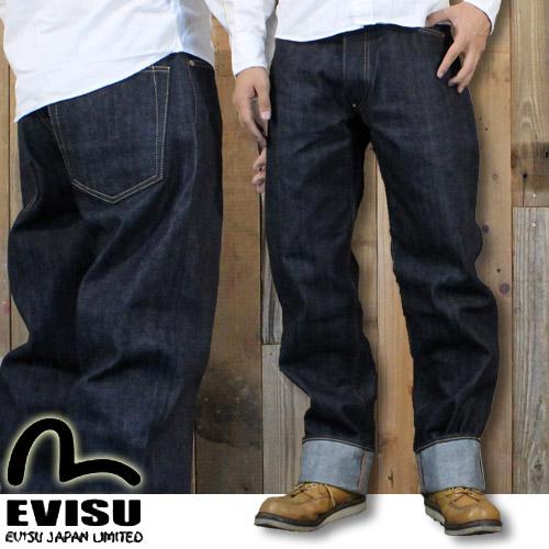 エヴィスジーンズ EVISU No.2 デニム 2001 EGD-2001