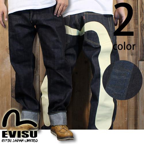 エヴィスジーンズ EVISU 2001 NO.2 大黒 カモメ EGD2001-2XD