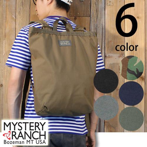 ミステリーランチ MYSTERY RANCH ブーティー バッグ BOOTY BAG