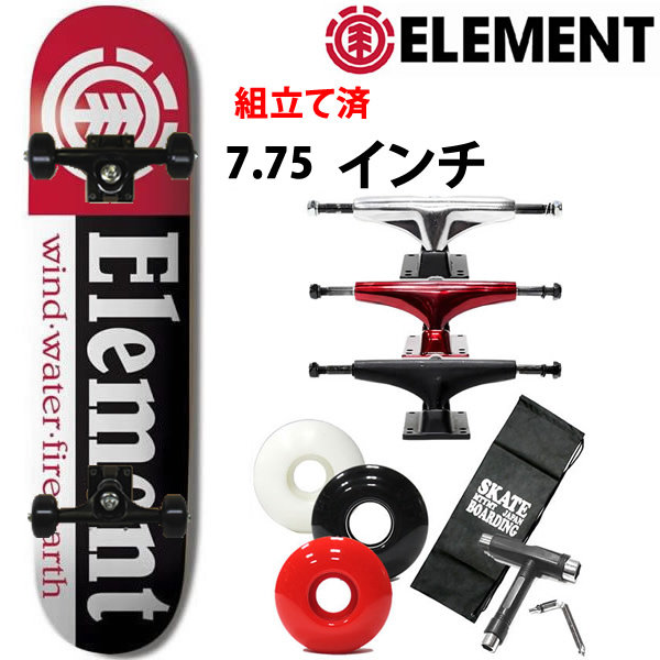 スケボー コンプリート ELEMENT エレメント SECTION 7.75x31.7インチ 選べるトラック・ウィール(レンチ+ケースサービス!) スケートボード 【s9】