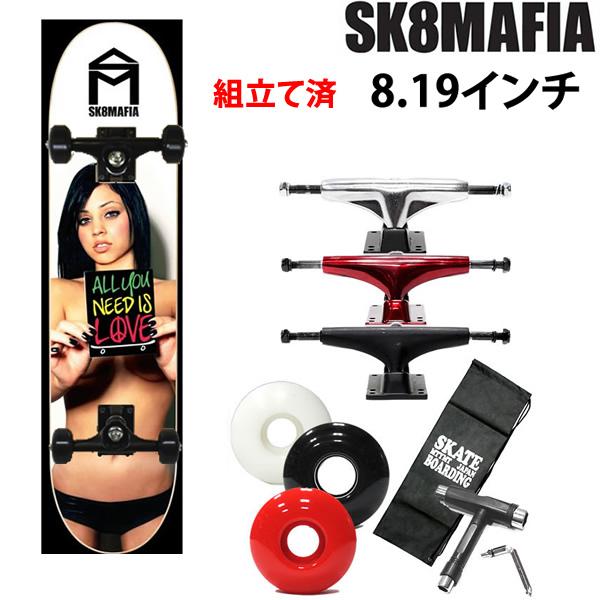 スケボー コンプリート スケートマフィア GABBY GIRL 8.19 x32インチ  選べるトラック・ウィール SK8MAFIA スケートボード コンプリート【s2】