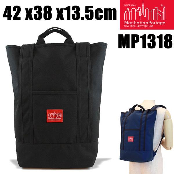 RIVERSIDE リバーサイド MP1318 トートバッグ 【バックパック・リュックサック】【s2】 Backpack リュック Manhattan マンハッタンポーテージ ブラック Portage