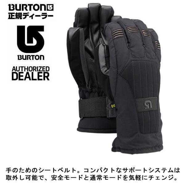 激安商品 スノーボード BURTON グローブ バートン BURTON バートン Support Glove/True Black Black プロテクター内蔵グローブ【s7】, エステサプライ:1e67d792 --- clftranspo.dominiotemporario.com