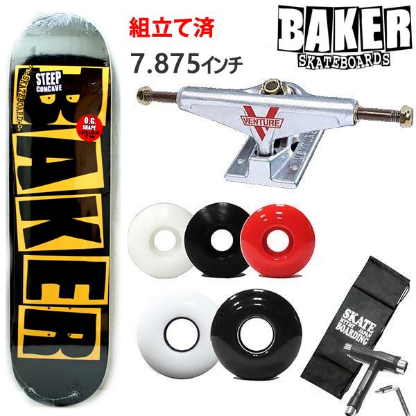 信頼のベンチャートラックセット スケートボード コンプリート BAKER ベイカー BRAND LOGO BLK-YEL 7.875×31.25インチ 選べるウィール(レンチ+ケースサービス!