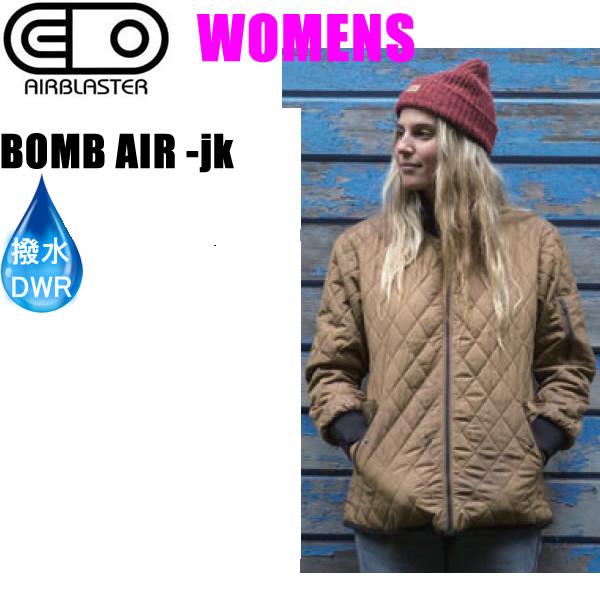 処分価格!!エアブラスター ウェア レディース 17-18 LADY BOMB AIR -jk 全2色 ボムエアーャケット 撥水・防水 DWR  ウエア  スノーボード 【s2】
