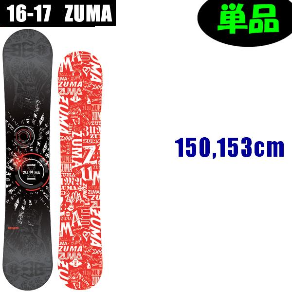●スノーボード 単品● ZUMA【ツマ】 スノーボード板 HEIGHTS RED ブラックレッド【wsp10x】【代引不可】【s0】