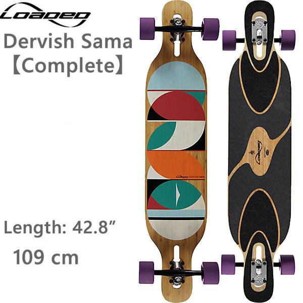 ロングスケートボード ローデッド ダービッシュサマ Dervish Sama コンプリート ロンスケ スケボー loaded boards【s2】