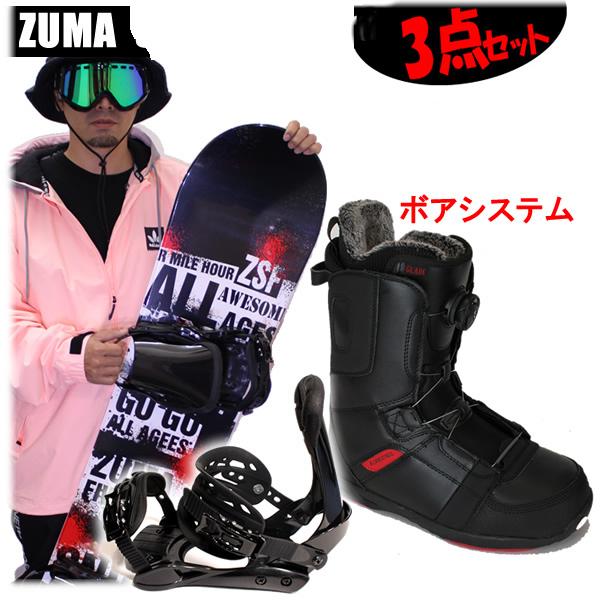 ● スノーボード 3点セット メンズ ● ZUMA【ツマ】 メンズ スノーボード板 /ZUMA 5XXXXX LTD(ファイブクロス) + ビンディングZM3700 + ロシニョールボアブーツ GLADE-BOA19 BKRED スノボーセット スノーボード 3点セット【L2】【代引不可】【s6】