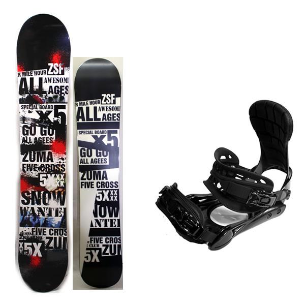 ●スノーボード 2点セット● メンズ 板 /ZUMA 5XXXXX LTD(ファイブクロス) + ビンディングZM3700 スノーボードセット【L2】【代引不可】【s0】