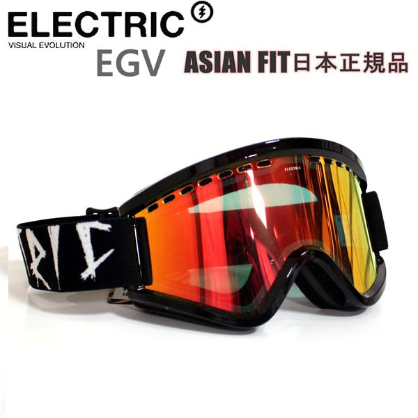 エレクトリック ゴーグル egv ELECTRIC/ EGV /THRASHER GREY/RED CHROME(17-18 2018)スノーボード ゴーグル【C1】【s0】