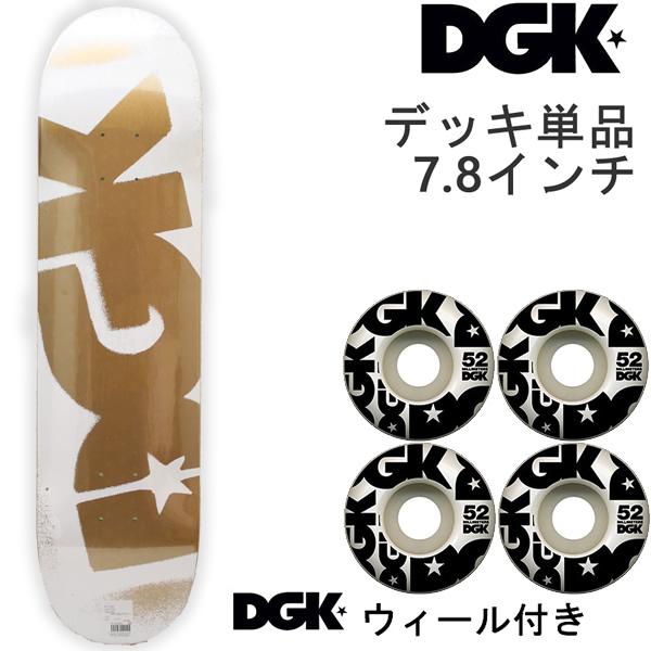 dgk デッキ 単品 PRICE POINT/WHITE/GOLD(ウィール付き) 7.8インチ(デッキテープ サービス) ディージーケー スケボーデッキ【s3】