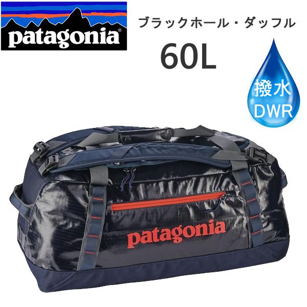 ●ポイント5倍●パタゴニア ダッフルバッグ 防水 ライトウェイト ブラックホール ダッフル 60L/ネイビー(NPTR)49341 PATAGONIA 日本正規品【C1】【s1】