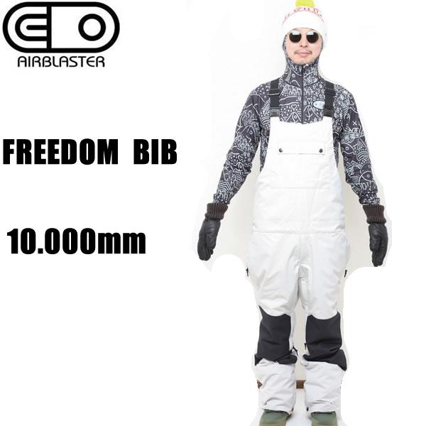 エアブラスター ウェア ビブパンツ 18-19  FREEDOM BIB -pt / BONE  フリーダムシリーズ AIR blaster ウエア  スノーボード ウェア メンズ【C1】【s2】