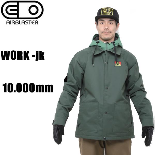 エアブラスター ウェア ジャケット 18-19 WORK -jk / DEEP FOREST  フリーダムシリーズ AIR blaster ウエア  スノーボード ウェア メンズ【C1】【s1】
