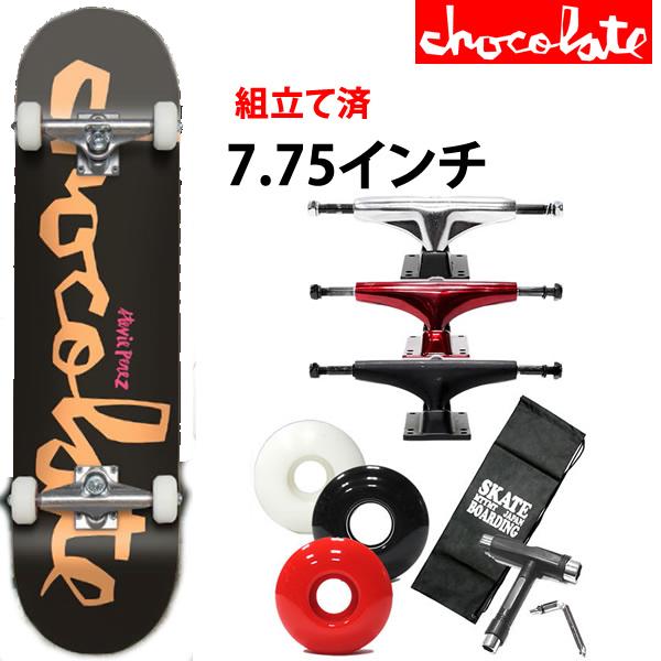 スケボー コンプリート チョコレート CHUNK/STEVIE PEREZ 7.75×31.125インチ chocolate skateboards スケートボード 完成品【s2】