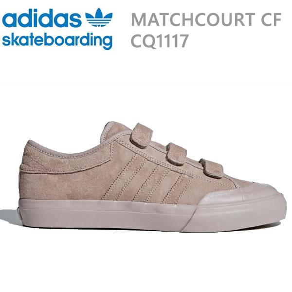 処分価格!!アディダス スケートシューズ オリジナルス マッチコート CF VAPOUR GREY (CQ1117 ) MATCHCOURT CF adidas skateboarding アディダス スケートボーディング【C1】【s2】