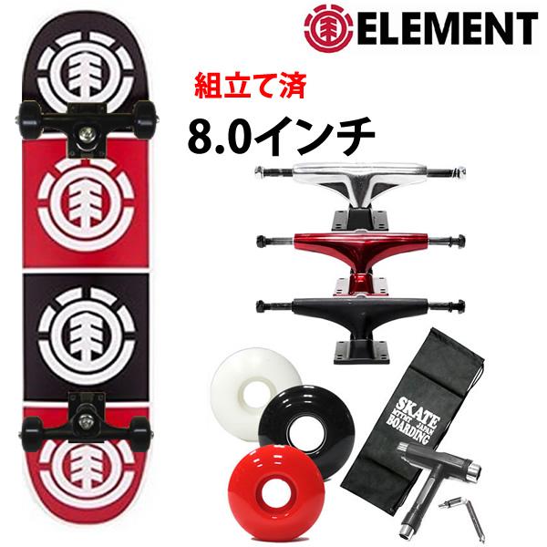 スケボー コンプリート エレメント ELEMENT QUADRA 8.0インチ AE027-024 スケートボード 完成品 【s2】