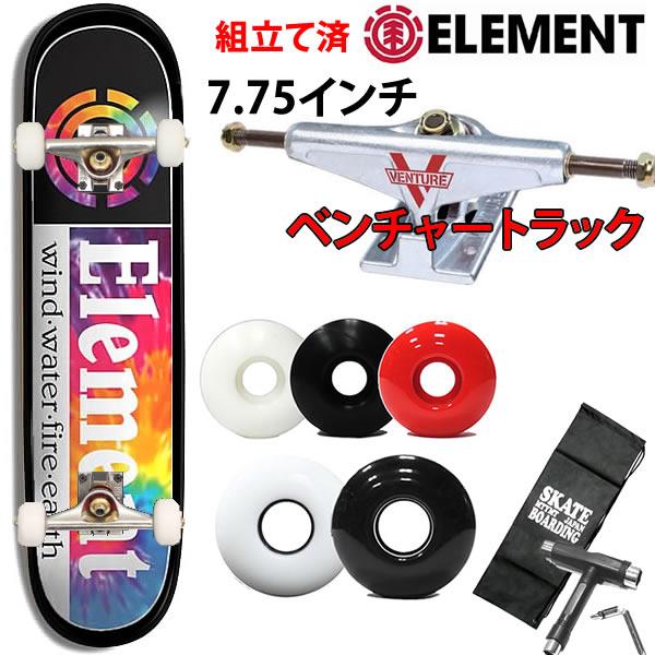 スケボーコンプリート エレメント ベンチャートラックセット TIE DYE SECTION 7.75X31.7AI027-N02 element スケートボード 完成品 【s2】