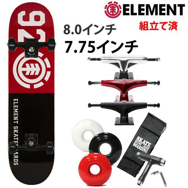 スケボー コンプリート エレメント ELEMENT CLASSIC 92 7.75X31.7インチ AI027-088 スケートボード 完成品 【s2】