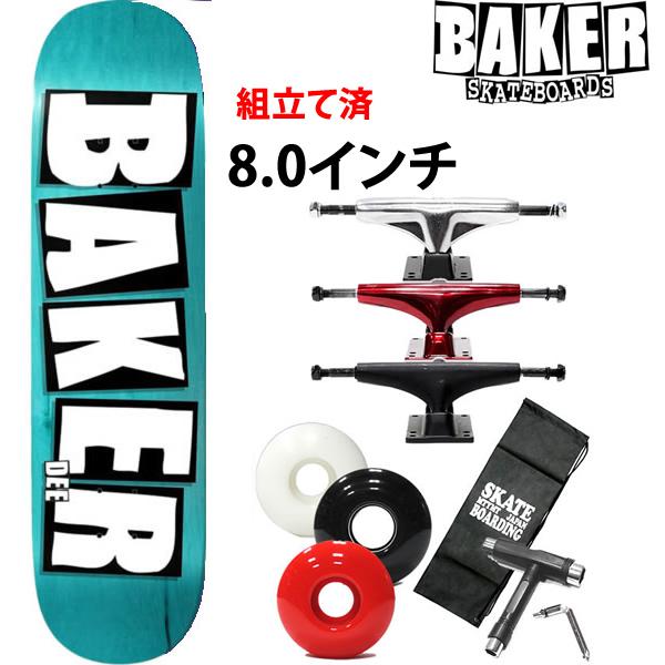 スケボー コンプリート BAKER ベーカー DEE BRAND NAME VENEER 8.0×31.75インチ 選べるトラック・ウィール(スケボーレンチ+ケース サービス!) スケートボード 【s9】