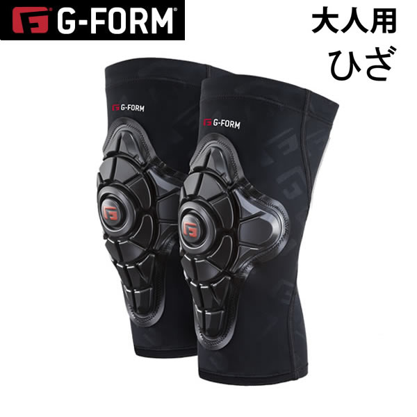 プロテクター 膝 大人用 G-FORM PRO X ニーパッド ブラックブラック KP0102 ジーフォーム ひざ PROTECTOR プロテクター 【C1】【s2】