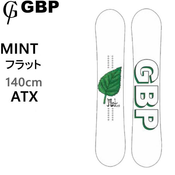 GBP スノーボード MINT ATX フラット(18-19 2019) ワックスサービス【L2】【代引不可】【s7】