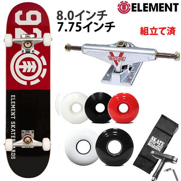 スケボーコンプリート エレメント ベンチャートラックセット CLASSIC 92 7.75X31.7 AI027-088 element スケートボード 完成品