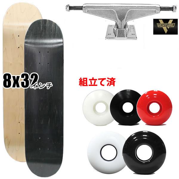 スケートボード コンプリートセット オリジナル 8×32インチ 2色 + ベンチャートラック5.25無地 +ウィール3色 初心者 スケートボード コンプリート【s9】