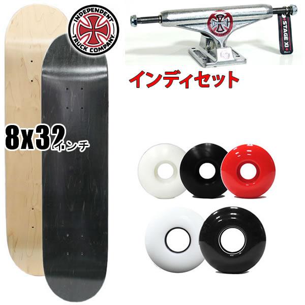 スケートボード コンプリートセット オリジナル 8×32インチ 2色 + 限定インディーロゴ トラック 139 + ウィール3色 スケボー コンプリート【s9】