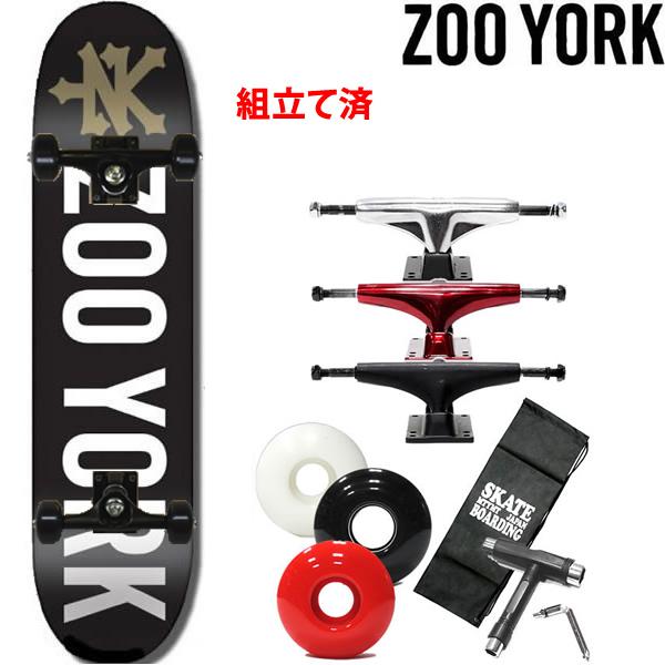 スケートボード コンプリート 【ズーヨーク】TEAM photo incentive 選べるトラック・ウィール ZOOYORK 初心者 スケートボード コンプリート【s2】