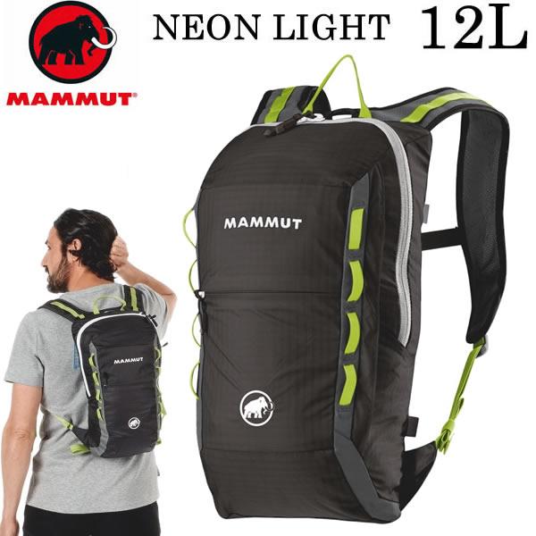 マムート リュック MAMMUT NEON LIGHT 12L / GRAPHITE 0121 バックパック  2510-02490  マムート バッグ【s2】