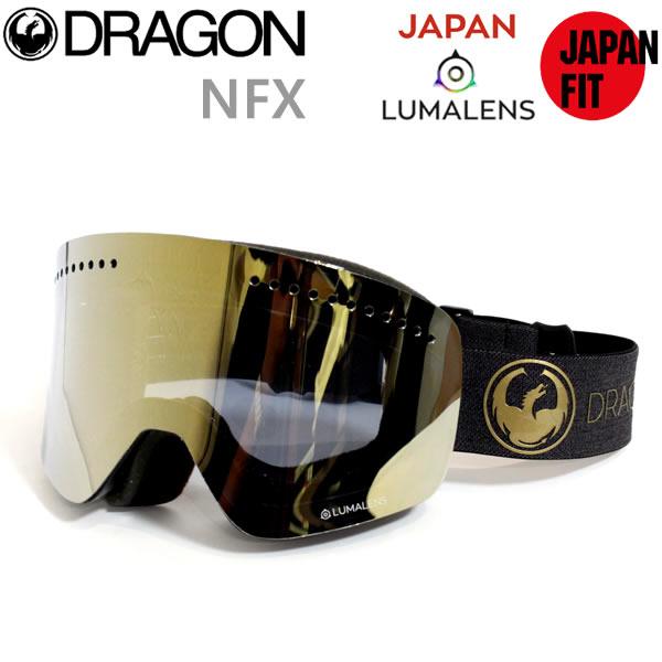 スノーボード ゴーグル ドラゴン NFX ECHO GOLD (003) /LUMALENS J.GOLD ION(18-19 2019)ジャパンフィット dragon ゴーグル【C1】【s9】
