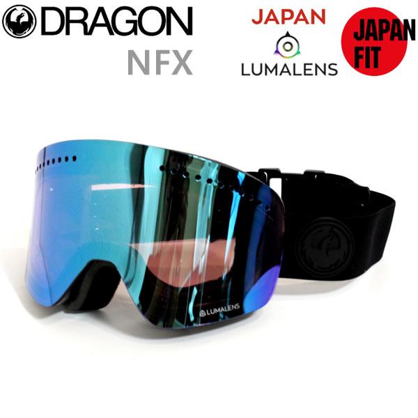 スノーボード ゴーグル ドラゴン NFX MURDERED (007) /LUMALENS J.BLUESTEEL(18-19 2019)ジャパンフィット dragon ゴーグル【C1】【s4】