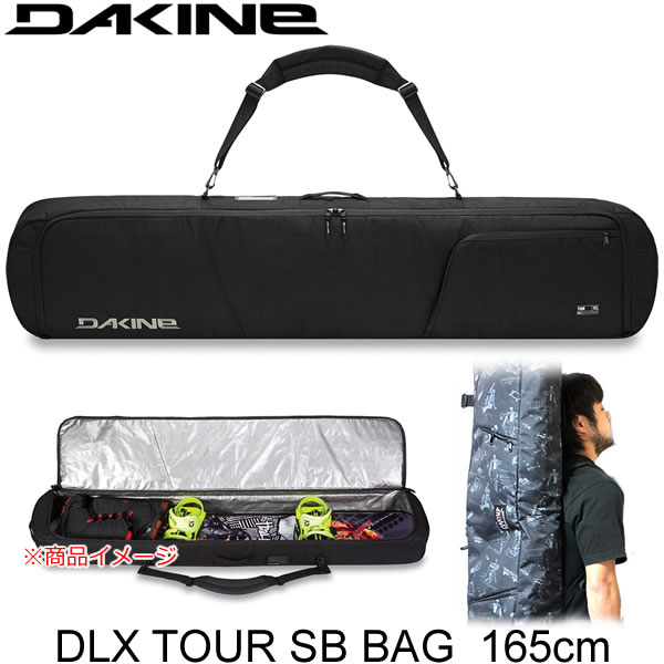 ダカイン 背負える ボードケース 18-19FW DLX TOUR 165cm Black AI237210 BLK ボード道具一式収納可能 オールインワン DAKINE デラックスツアー ボードバッグ 【s9】